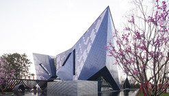Vanke Sales Center Façade Renovation / Shenzhen Upright & Pure Architectural Design Co., Ltd