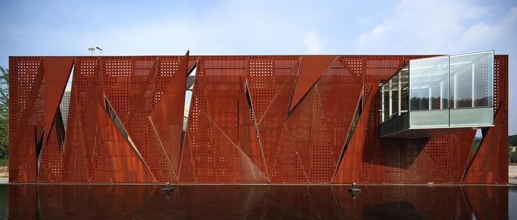 Museo de la Paz Nogunri / METAA, © Jaekyung Kim