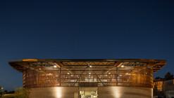 Bodega Vinícola / A.Burmester Arquitectos Associados