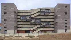 Edificio de Aulas de Ingeniería y Ciencias PUCP / Llosa Cortegana Arquitectos