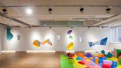 BabySteps Interior / AtelierBlur/Georges Hung Architecte D.P.L.G. + Priestman Architects HK