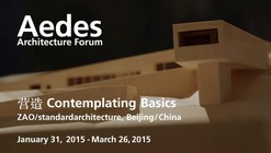 "Video: ZAO/standardarchitecture's Zhang Ke on ""Contemplating Basics"""