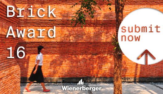 Brick Award 2016: Call for Entries!