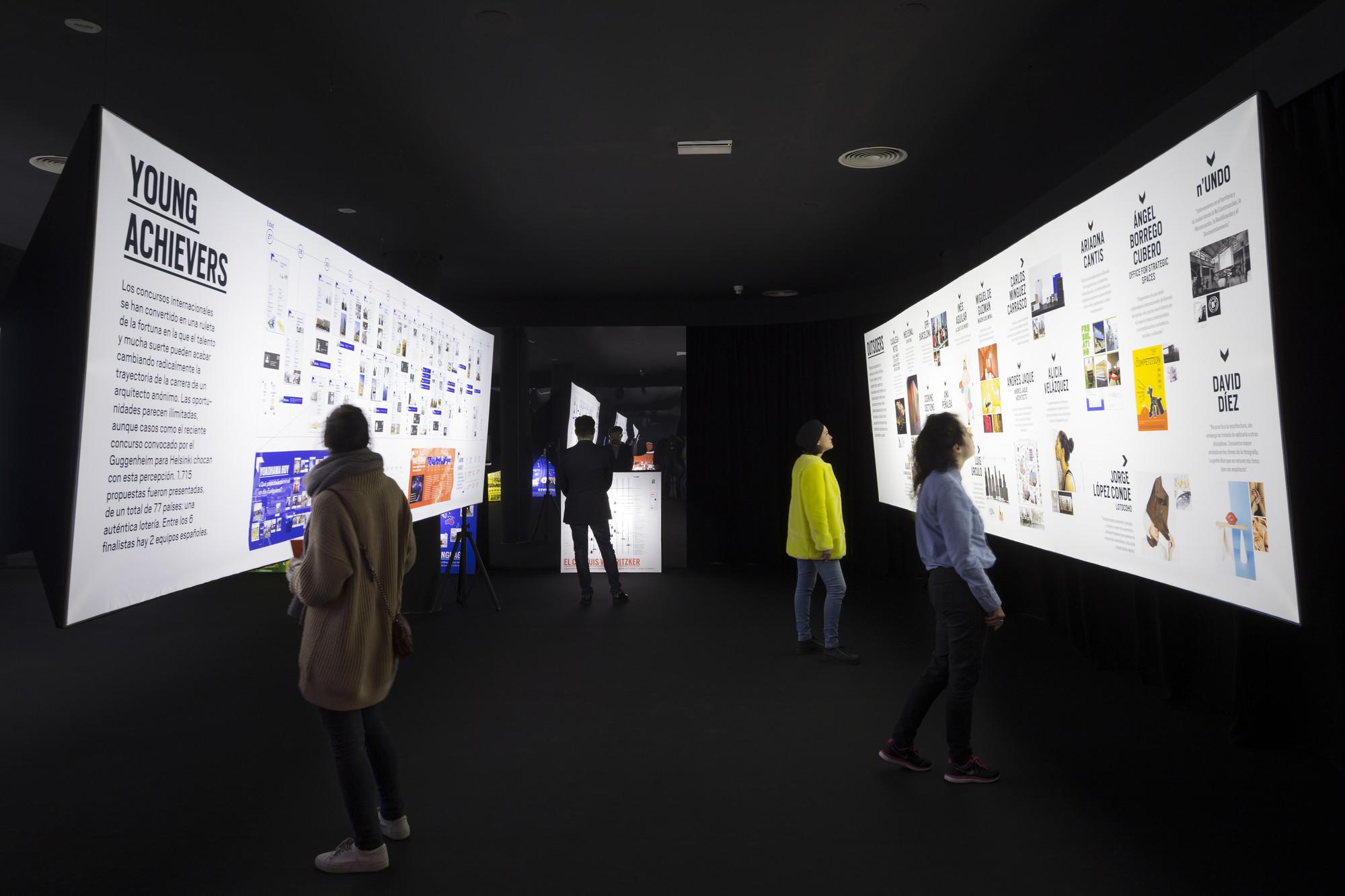 Muestra EXPORT. Image © Miguel de Guzmán