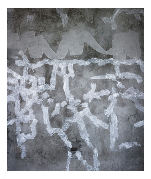 """""""La memoria de lo imaginado"""" Exposición de Fernando Alda, © Fernando Alda"""
