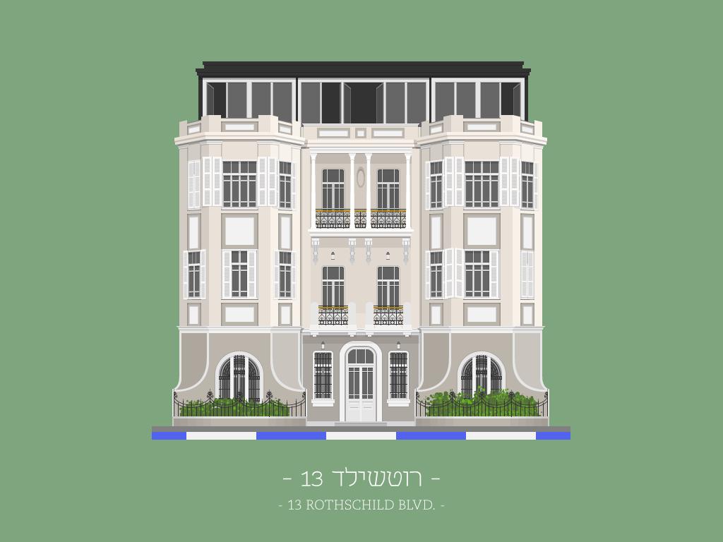 13 Rothschild Blvd.. Imagen © Avner Gicelter