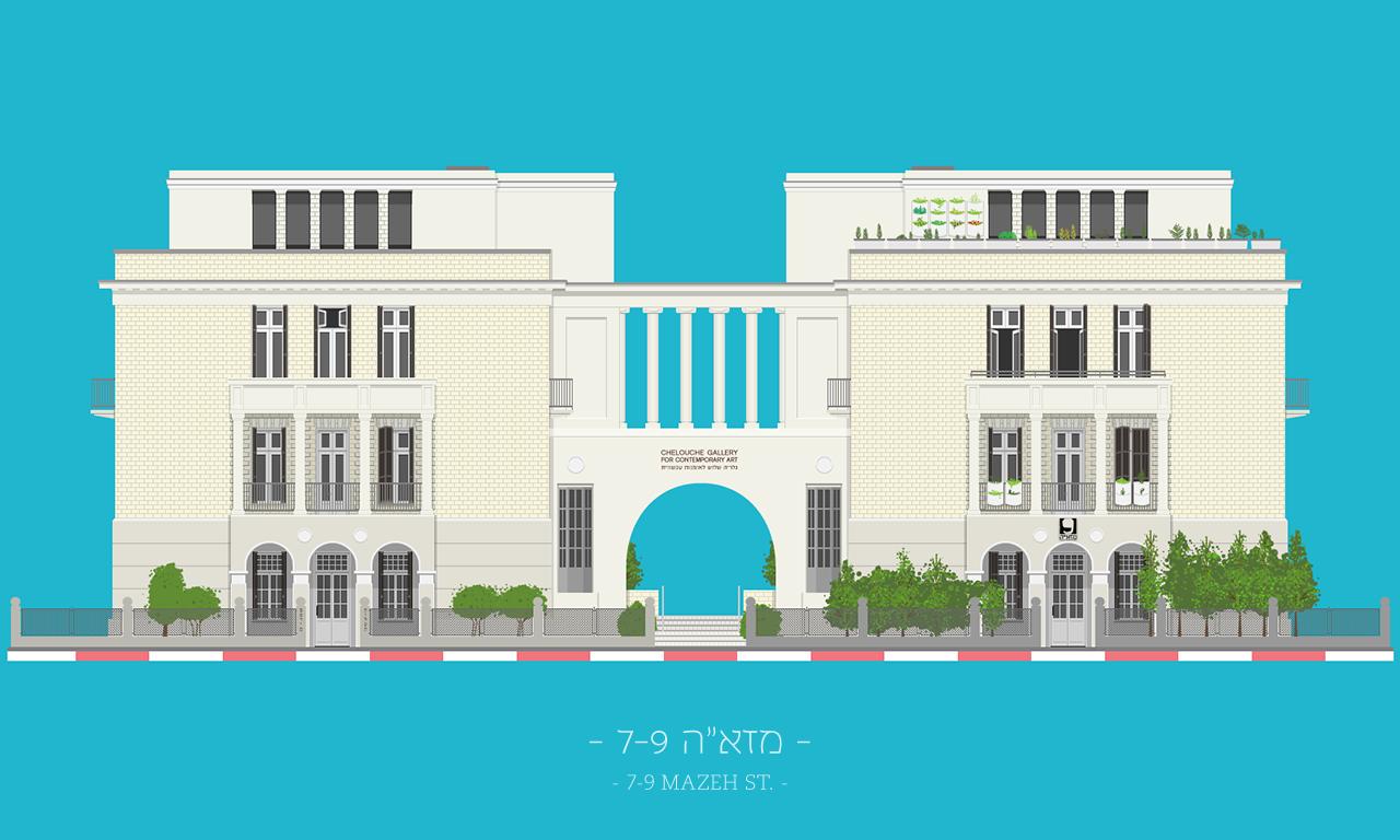 7-9 Mazeh St.. Imagen © Avner Gicelter
