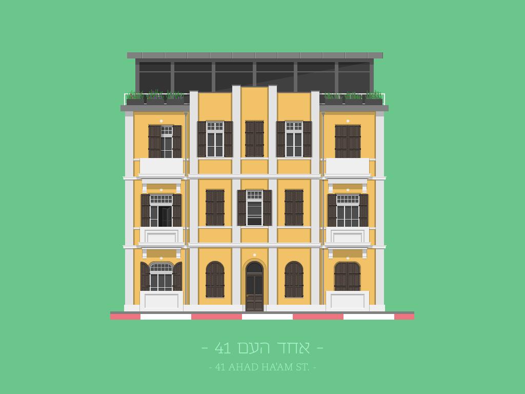 41 Ahad Ha'am St.. Imagen © Avner Gicelter