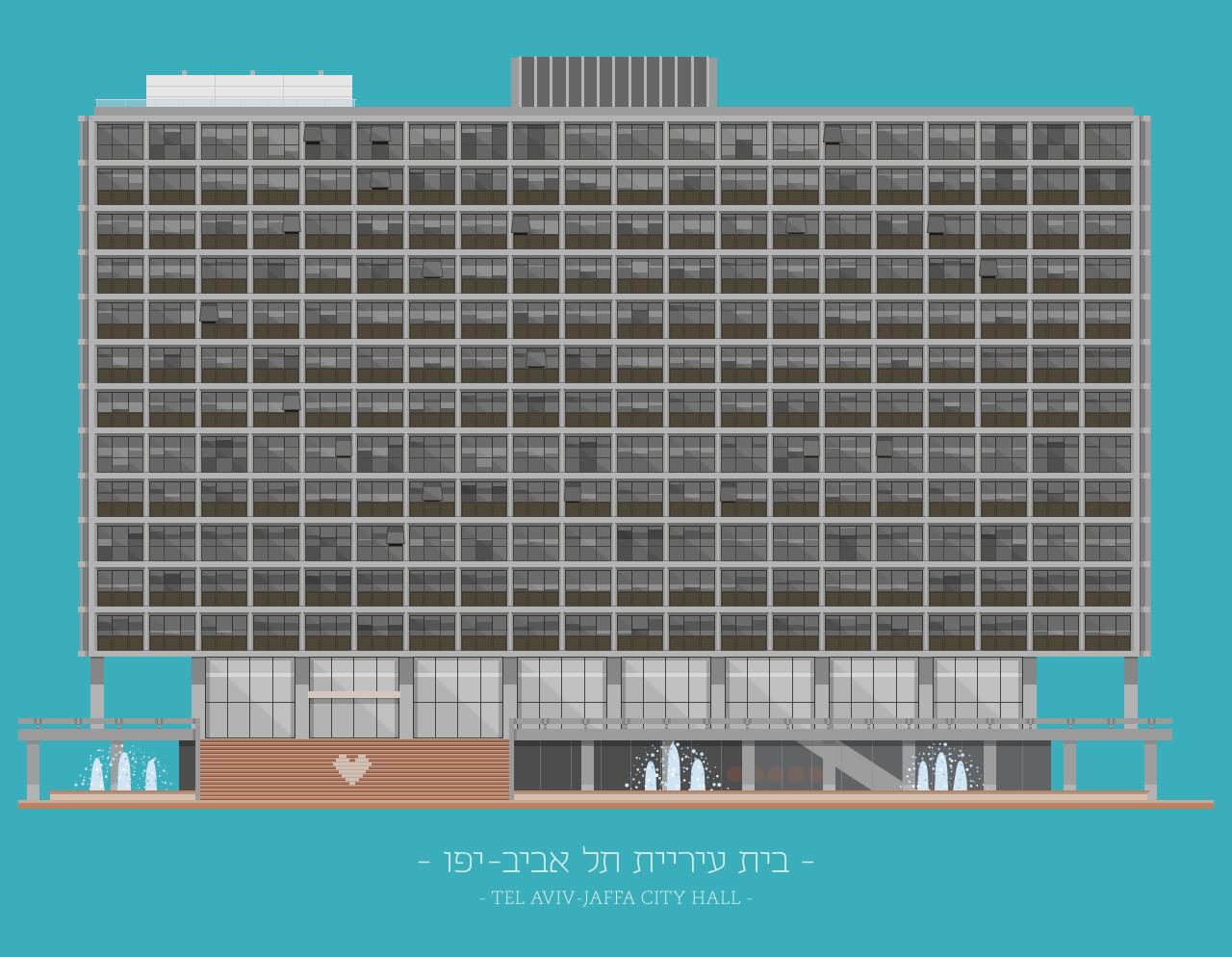 Tel Aviv Jaffa City Hall. Imagen © Avner Gicelter