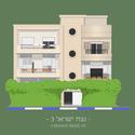 3 Nezach Israel St.. Image © Avner Gicelter
