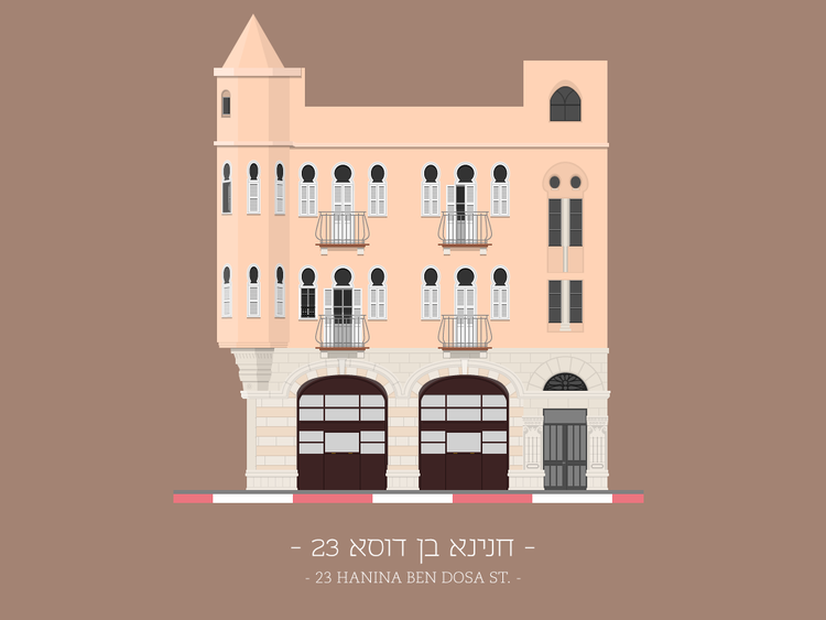 23 Hanina Ben Dosa St.. Imagen © Avner Gicelter
