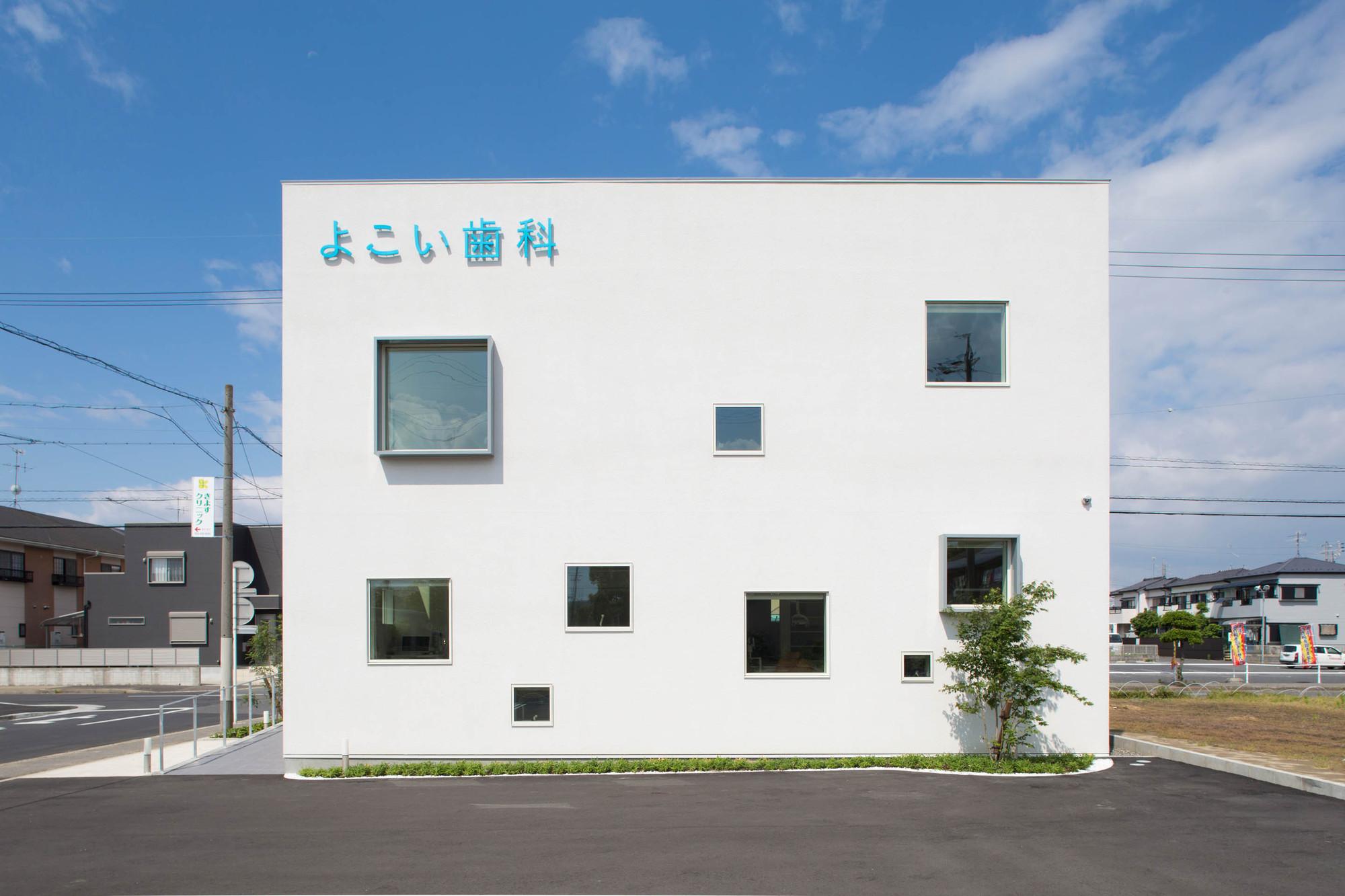 Clínica Dental Yokoi / iks design + msd-office, © Keisuke Nakagami