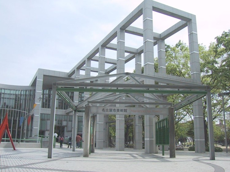 Nagoya City Art Museum. Image © <a href='https://commons.wikimedia.org/wiki/File:KurokawaNagoyaCityArtMuseum.jpg'>Wikimedia user Chris 73</a> licensed under <a href='https://creativecommons.org/licenses/by-sa/3.0/deed.en'>CC BY-SA 3.0</a>