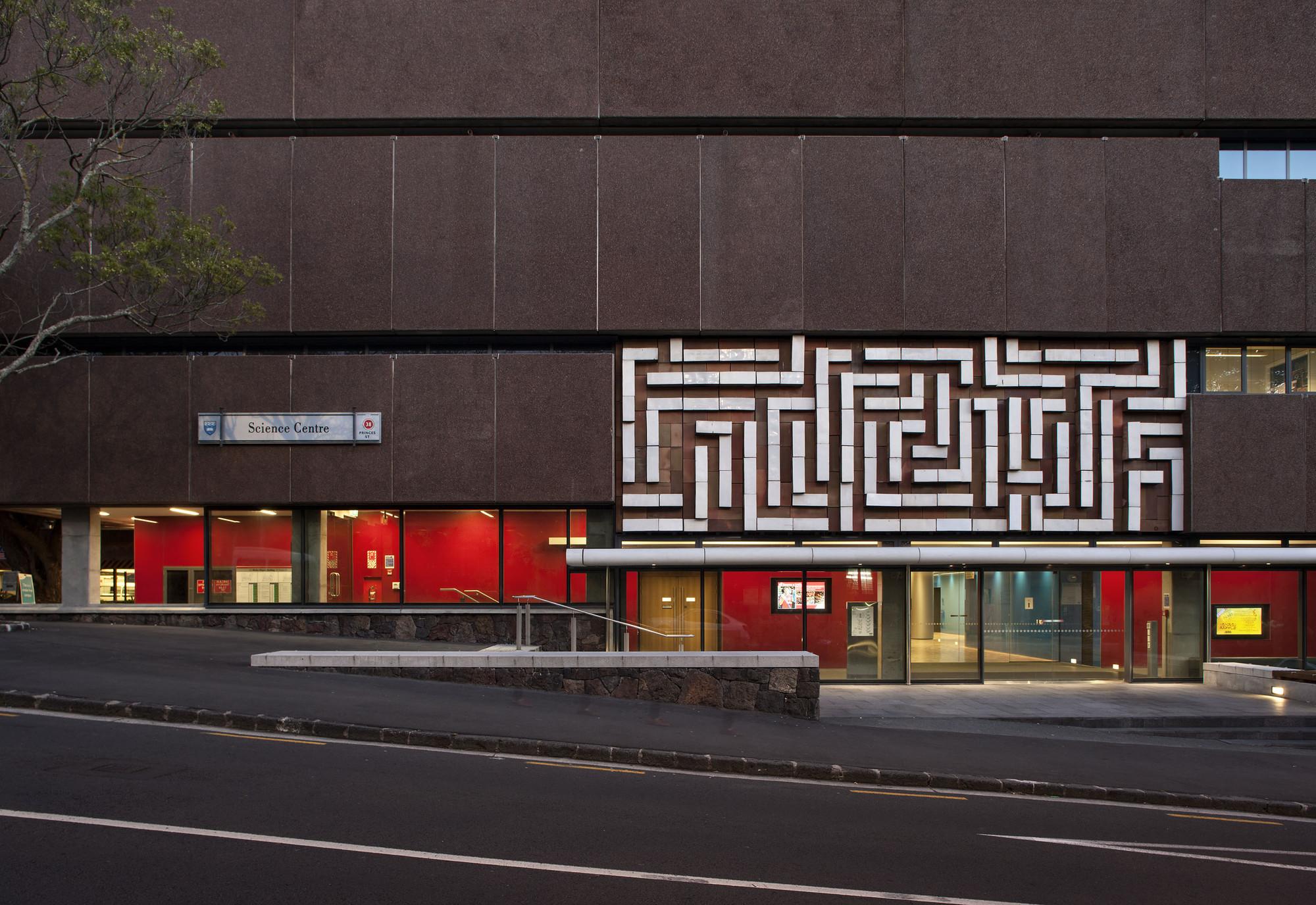Building 303 / Architectus, © Simon Devitt