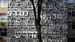 Midrash / Isay Weinfeld