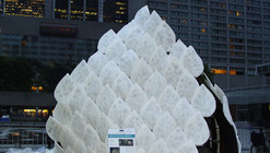 NJIT Graduates Create A Biodegradable Pavilion For Sukkahville 2014