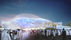 Qatar Unveils Fifth World Cup Venue: Al Rayyan Stadium by Pattern Architects