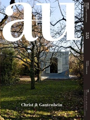 a+u 535: Christ & Gantenbein