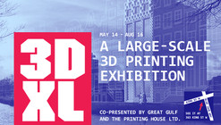 "Toronto's Design Exchange Unveils Its Latest Exhibition: ""3DXL"""