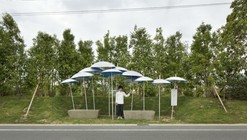 Nicoe Bus Stop / Suppose Design Office