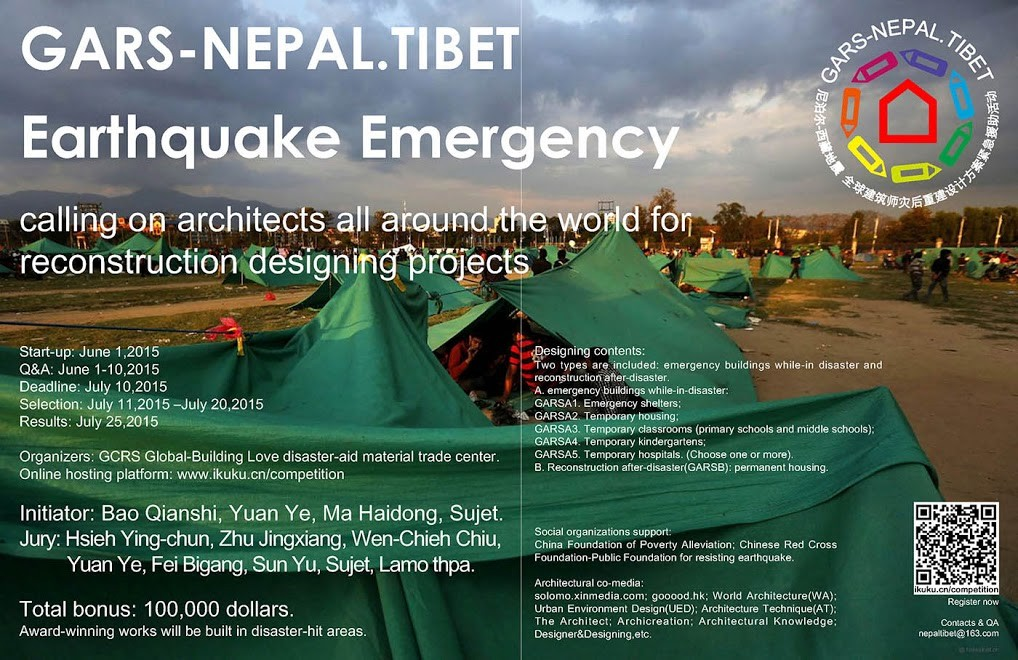 Open Call: GARS-NEPAL.TIBET Earthquake Emergency Reconstruction Competition, Courtesy of GCRS Global-Building Love Disaster-aid Material Trade Center