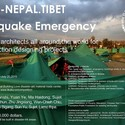 Open Call: GARS-NEPAL.TIBET Earthquake Emergency Reconstruction Competition Courtesy of GCRS Global-Building Love Disaster-aid Material Trade Center