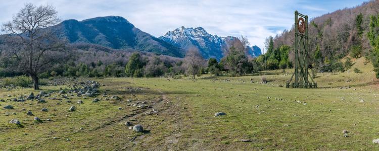 Ñuble, Región Bio Bio. Image Cortesía de Nicolás Sáez