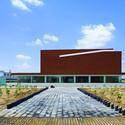 Songzhuang Art Museum. Image © Ruogu Zhou