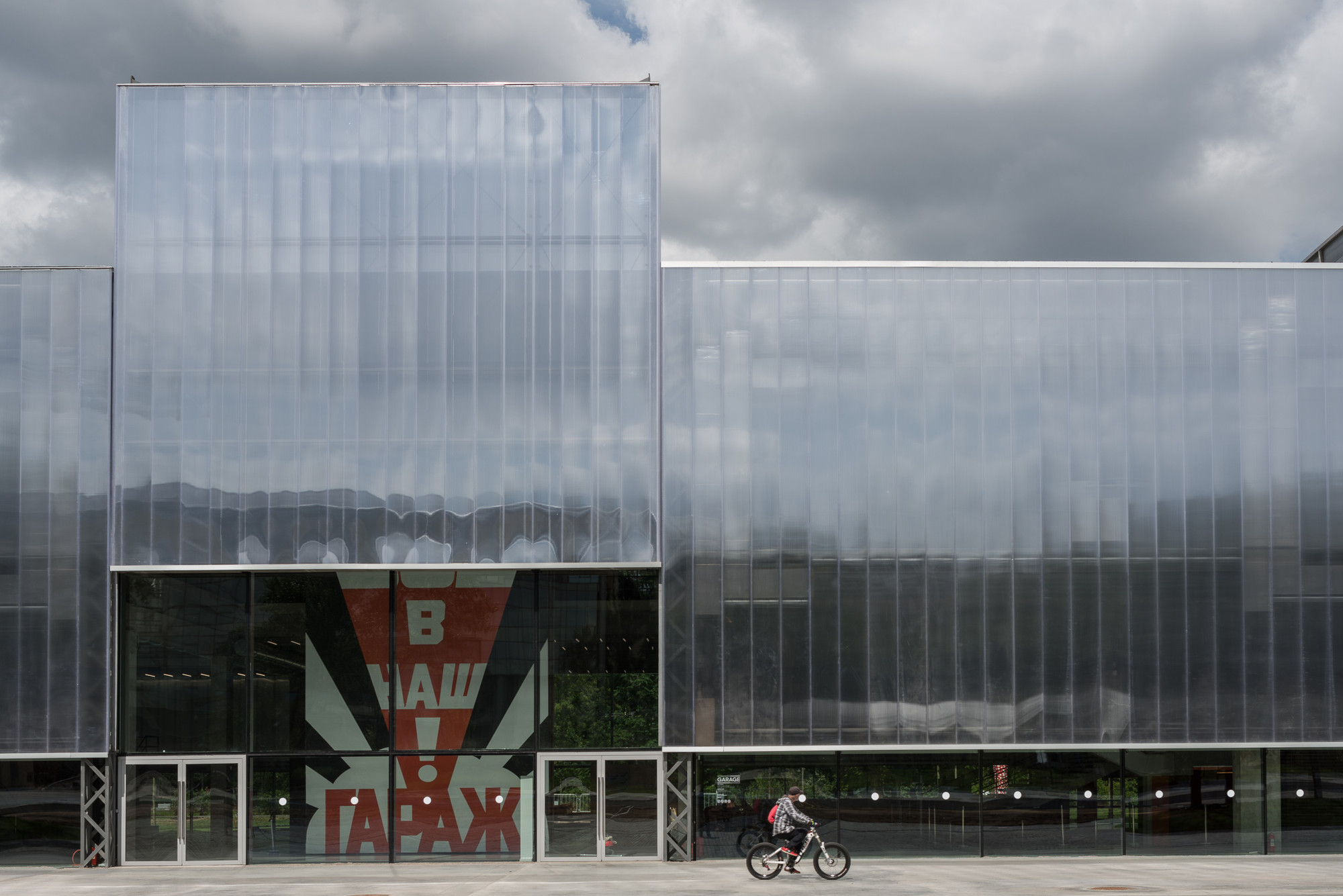 Garage Museum Of Contemporary Art Oma Archdaily