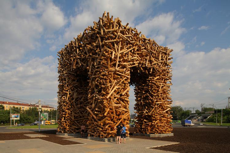 Gates of Perm (2011). Image © Tima Radya
