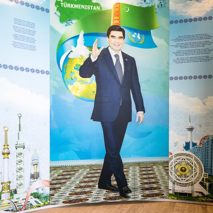 Turkmenistan. Imagen © Darren Bradley