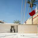 Bahrain. Image © Darren Bradley
