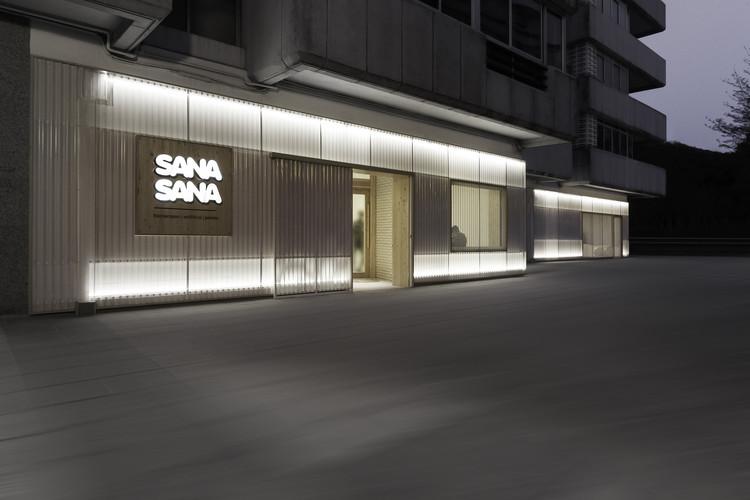 Centro de fisioterapia y estética SanaSana / NAN Arquitectos, © Iván Casal Nieto