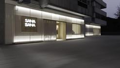 Centro de fisioterapia e estética SanaSana / NAN Arquitectos