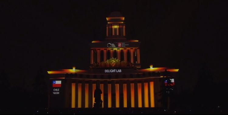 Ritual Hain, Mapping, Circle of Light Moscú. Image Cortesía de Delight Lab