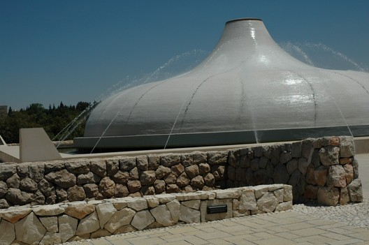 O Santuario do Livro em Jerusalém em Dois projetos de Frederick Kiesler (2006-09)