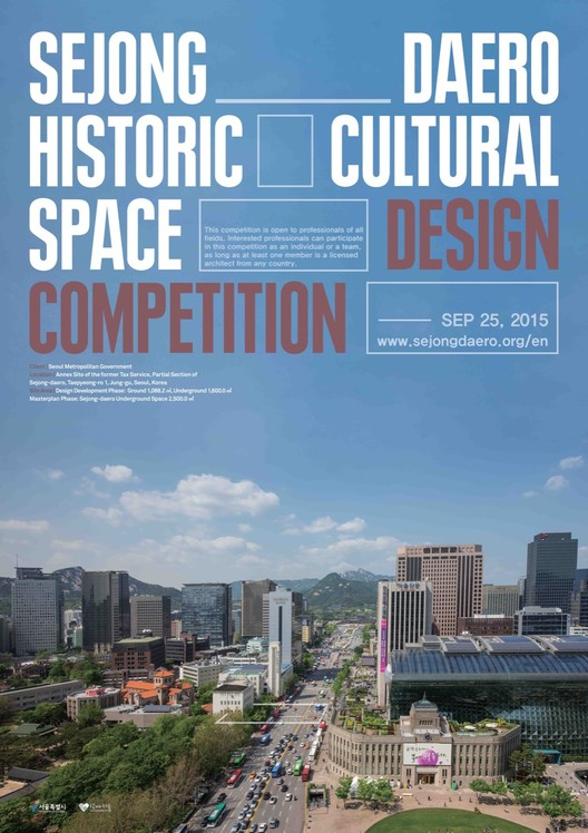 Open Call: Sejong-daero Historic Cultural Space Design Competition