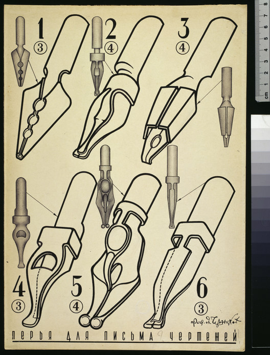 "Yakov Chernikov, ""Sheet of Pen Nibs"", Paper drafting pen, ink and applique,"