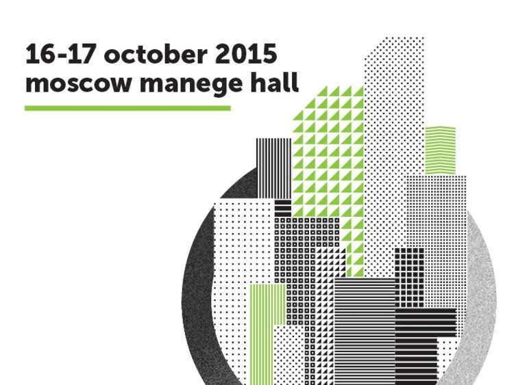 "Moscow Urban Forum: ""Moscow as a Dynamic Megacity: Flexible Management Practices"""