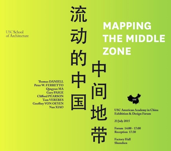 Open Till 6 00 Today S Flavors: China In Flux: Mapping The Middle Zone