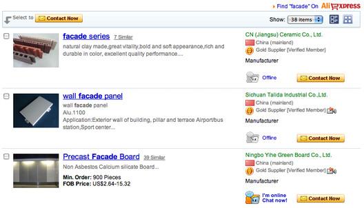 Facade elements at Alibaba.com