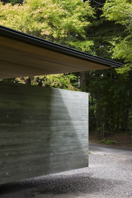 Cortesía de Kidosaki Architects Studio