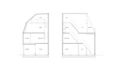 Casa Mishima / Keiji Ashizawa Design