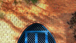 Clásicos de Arquitectura: Iglesia Divino Redentor / Fruto Vivas