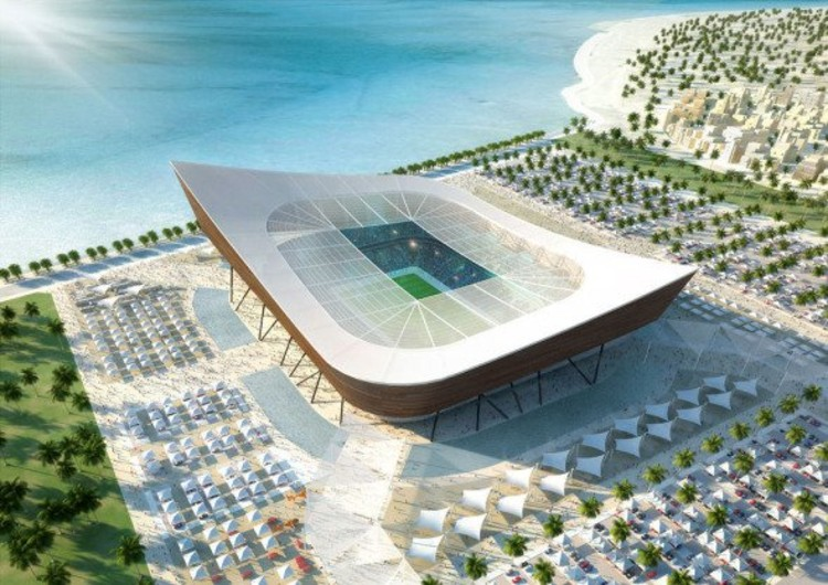 Estadio Al-Shamal