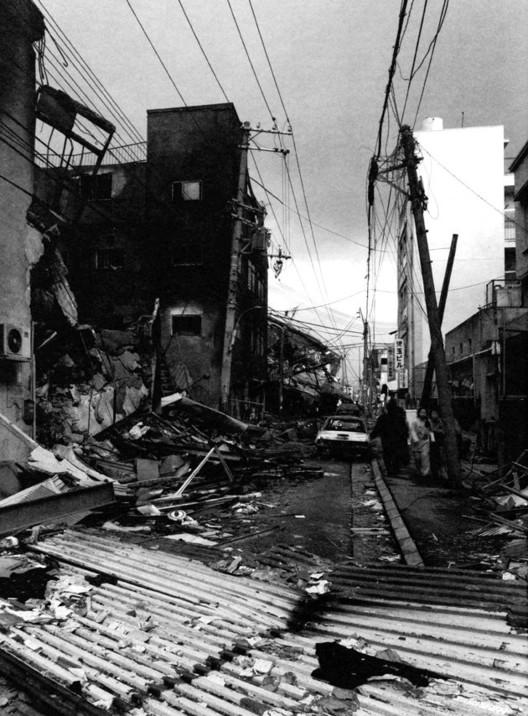 Kobe después del terremoto de 1995