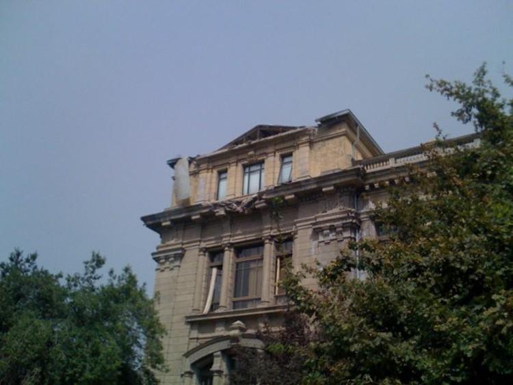 Facultad de Ciencias Físicas y Matemática U de Chile