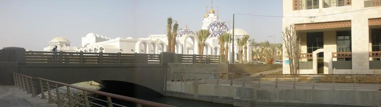 Mezquita ciudad universitaria