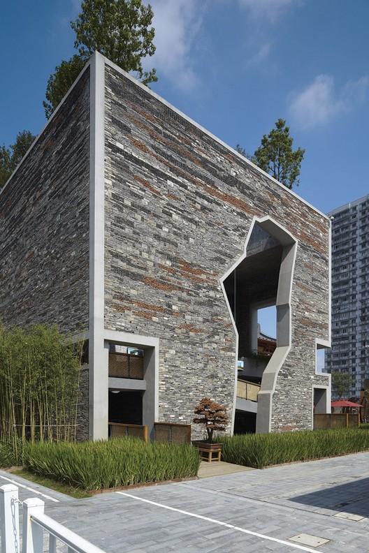 Pabellón Ningbo Tengtou, Cortesía de Amateur Architecture Studio