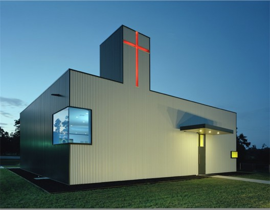Saint Nicholas Antiochian Orthodox Christian Church; Springdale, AR / Marlon Blackwell Architect © Timothy Hursley